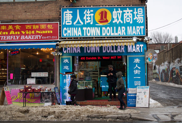 Chinatown Dollar Stores Toronto