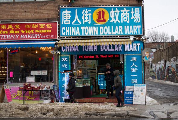 Chinatown Dollar Stores Toronto