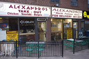 Alexandros Take-Out