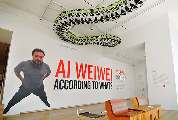 Ai Wei Wei Toronto