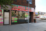 Calibreze Pizza