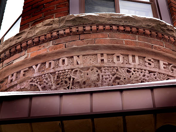 Terracotta detail at Heydon House
