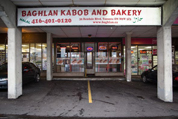Baghlan Kabob and Bakery
