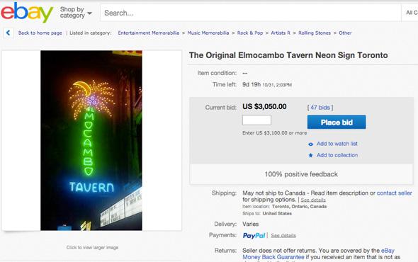 El Mocambo ebay