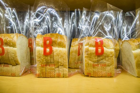 Bake Code