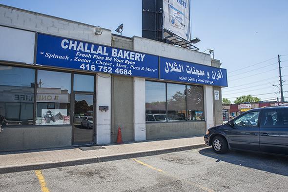Challal Bakery Toronto