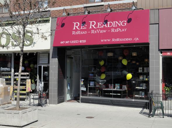 Rereading Exterior