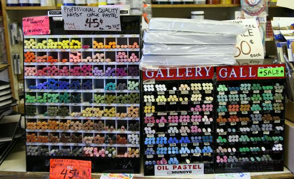 Gwartzman's Art Supplies Toronto