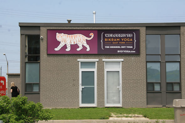 Bikram Yoga East York