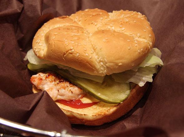 Chickburger