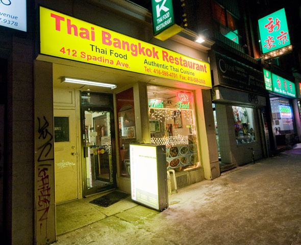 Thai Bangkok Restaurant on Spadina