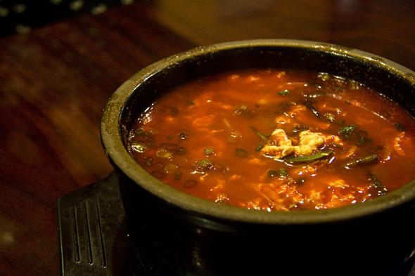 oh nara restaurant toronto spicy chicken