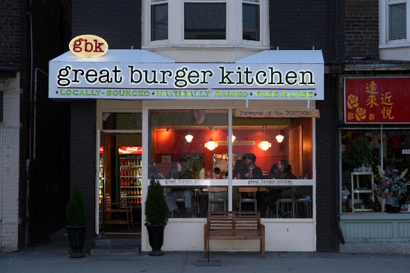 Great Burger Kitchen - blogTO - Toronto
