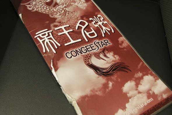 Congee Star