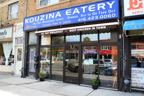 Kouzina Eatery
