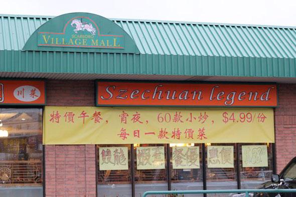 Szechuan Legend