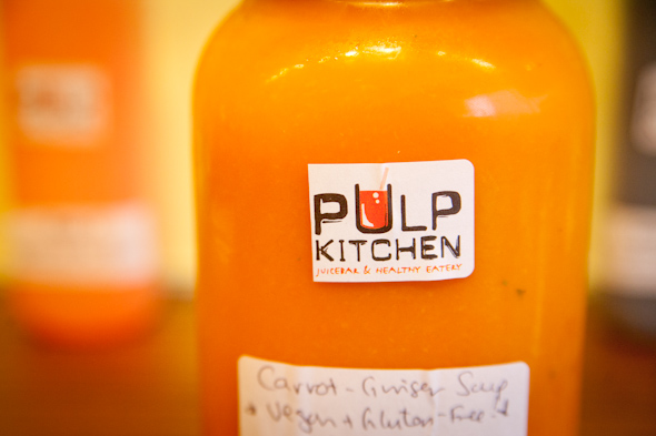 Pulp Kitchen