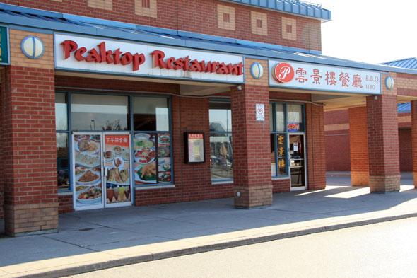 Peaktop Restaurant
