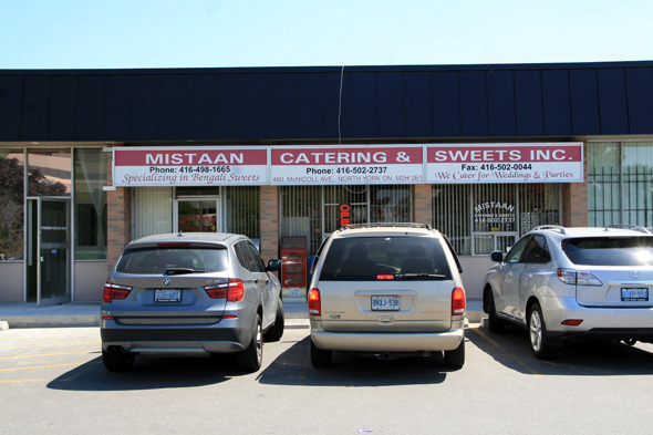 Mistaan Catering & Sweets