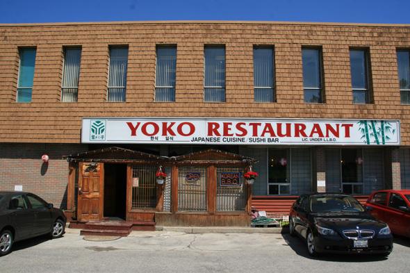 Yoko Japanese Restaurant