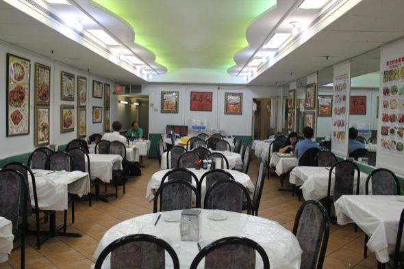 North East Chinese Restaurant Toronto