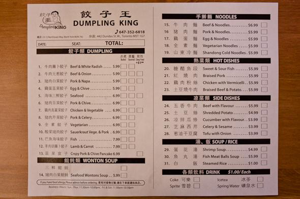 Dumpling King Toronto
