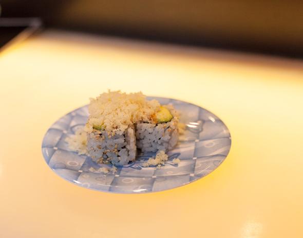 Fune Japanese Restaurantl