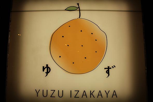 Yuzu Izakaya Toronto