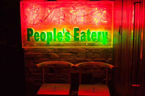 peoples eatery toronto