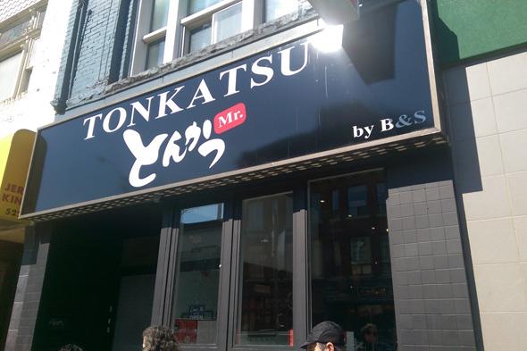 mr tonkatsu toronto