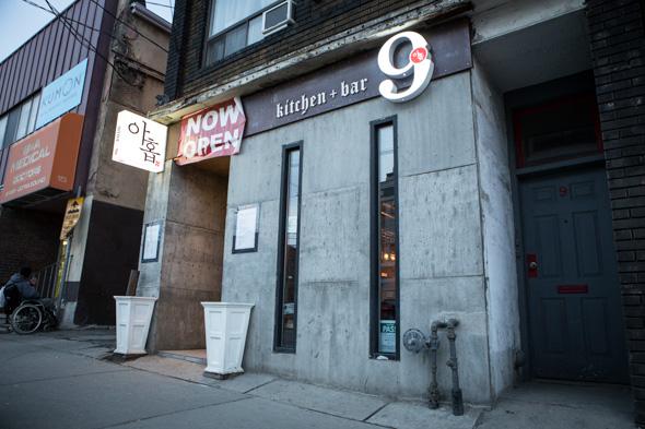 Nine Restaurant Toronto