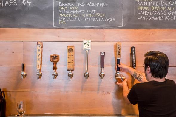lansdowne brewery