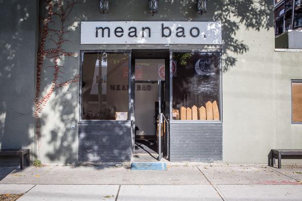 Mean Bao Toronto