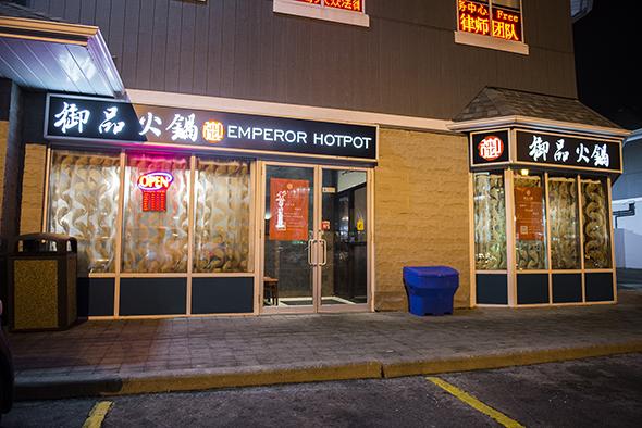 Emperor Hot Pot