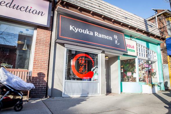 Kyouka Ramen Toronto