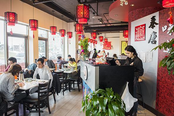 Qin Tang Taste