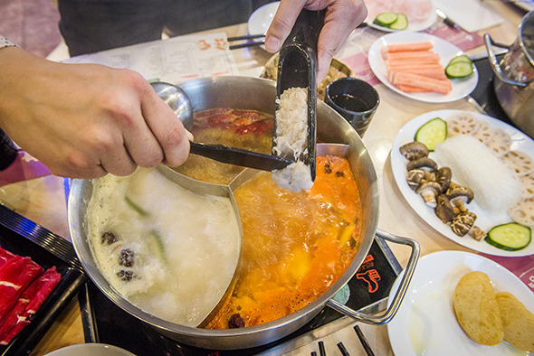 ChongQing Liuyishou Hot Pot