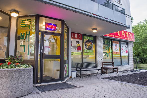 Jung Soo Nae Toronto
