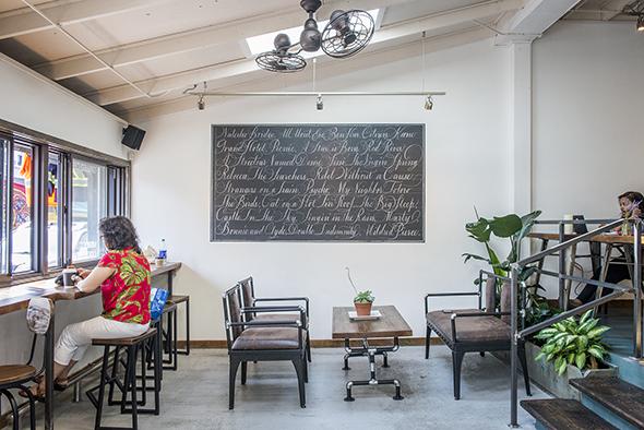 Eative Film Cafe Blogto Toronto