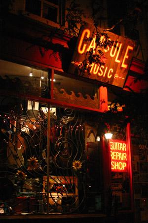 20061105_capsulemusic.jpg