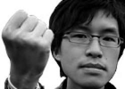 Ray Hsu