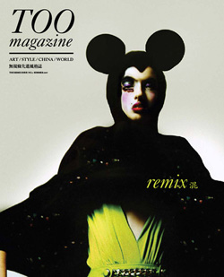 Too Magazine Cover