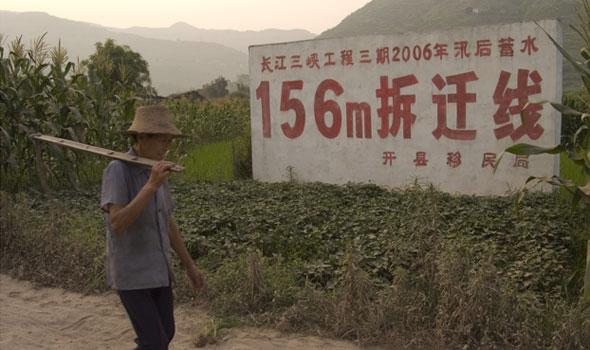 Up the Yangtze 2