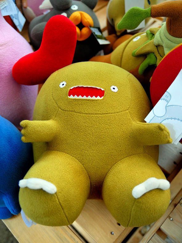 20080212_monster2.jpg