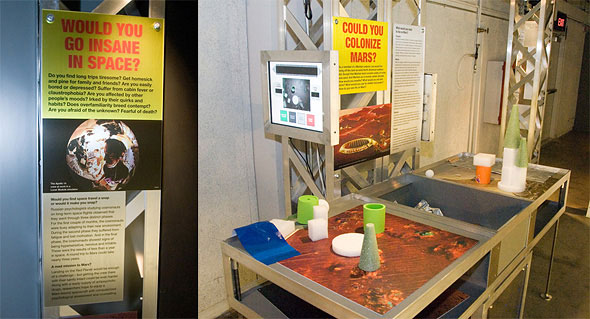 Ontario Science Centre Facing Mars exhibits