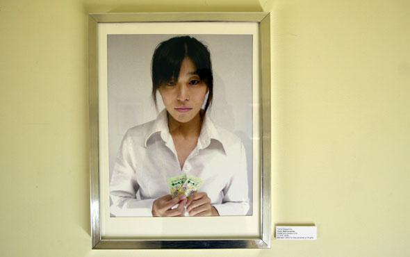 Tomori Nagamoto