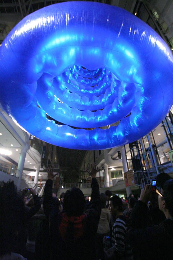 20081006_blue03.jpg