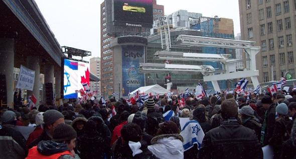 Israel Rally Toronto