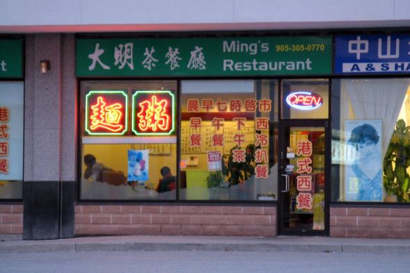 ming's
