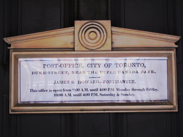 TO's First PO Door Sign
